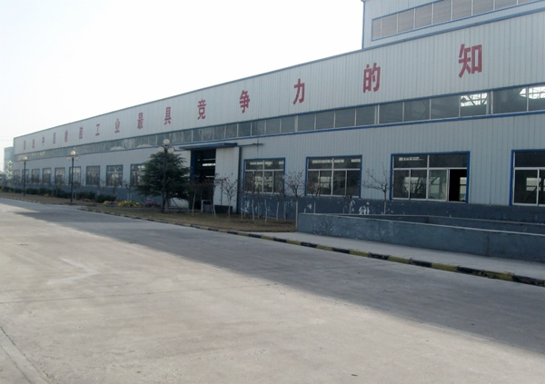 jinyuan rubber workshop 1