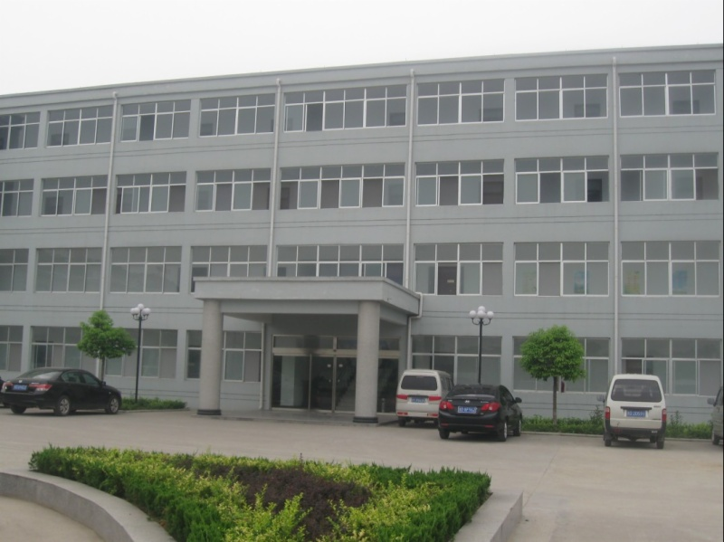 Jinyuan Rubber factory office